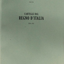 denisriva catalogo carteggi